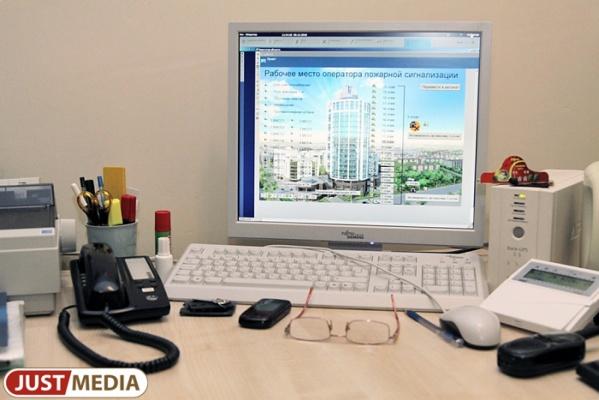 Администрация Екатеринбурга значительно расширит емкость своих серверов