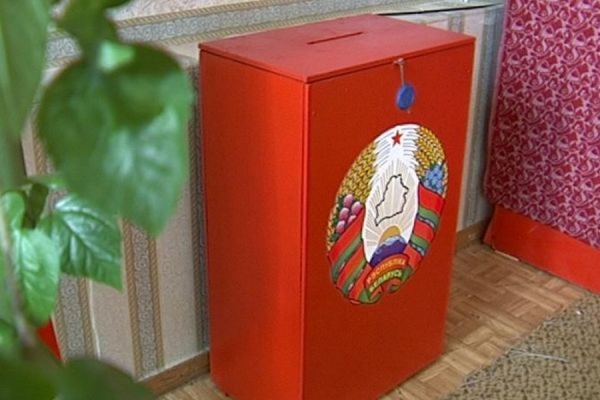 Выборы президента Белоруссии назначены на 11 октября