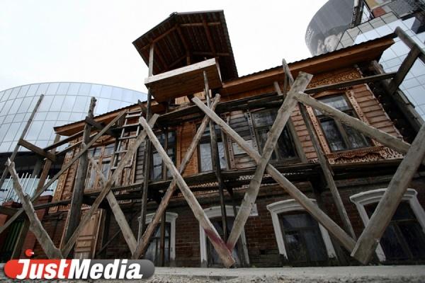 МУГИСО взяло под охрану три архитектурных памятника в Екатеринбурге