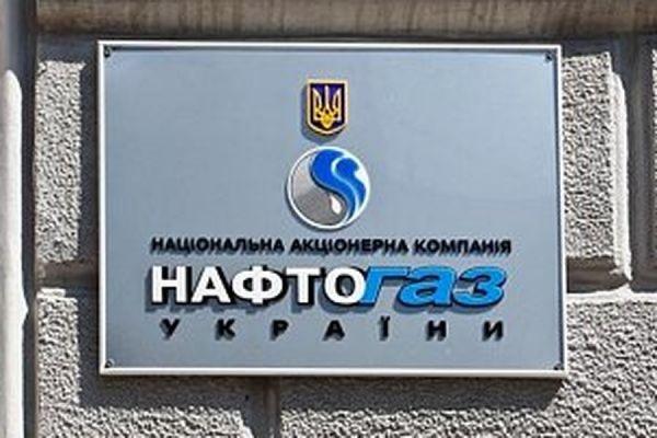 «Нафтогаз Украины» объявил о приостановке закупки российского газа с 1 июля