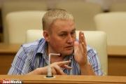 ЗакСО снова «зарубило» «сильного» мэра Екатеринбурга