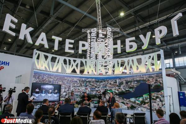 Застройку на месте Уральского приборостроительного завода градостроительный совет обсудит прямо на ИННОПРОМе