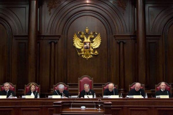 Конституционный суд разрешил однократное изменение даты выборов в Госдуму