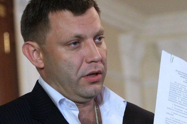 Глава ДНР Захарченко назначил местные выборы на 18 октября