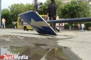 РОСГОССТРАХ принимает заявления от пострадавших при сильном граде в Екатеринбурге