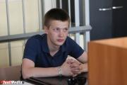 Нападением на общественника, к которому, возможно, причастен Новоселов, занялся СК