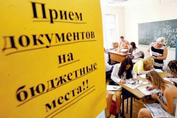 Минобрнауки опровергает информацию о сокращении бюджетных мест в вузах