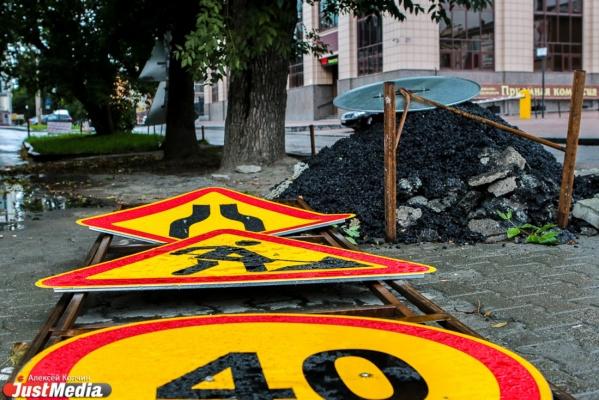 Строительные работы на Стачек завершатся к концу августа