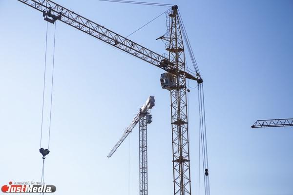 В Екатеринбурге растут показатели ввода жилья