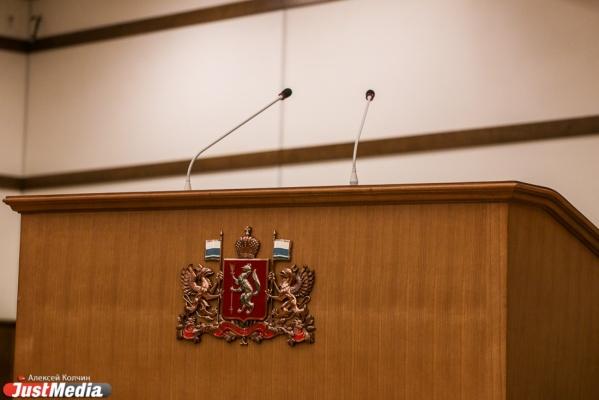 Депутаты Заречного отказали горожанам в референдуме по скандальному вопросу отмены прямых выборов мэра