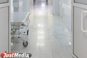 В больнице Невьянска скончался 26-летний заключенный местной колонии