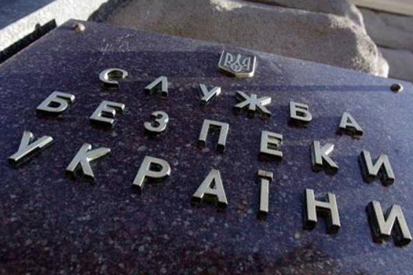 В Службе безопасности Украины подозревают более 40 своих сотрудников в госизмене