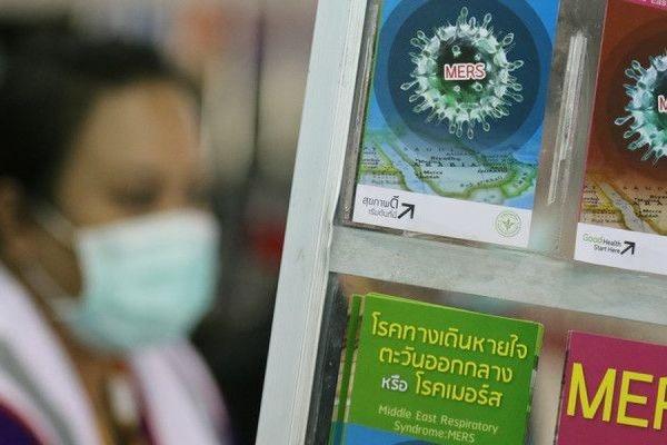 Власти Филиппин подтвердили случай заражения коронавирусом MERS