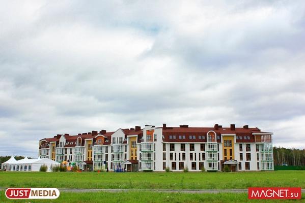 Дорого и недоступно. Екатеринбуржцы не торопятся брать загородное жилье в ипотеку