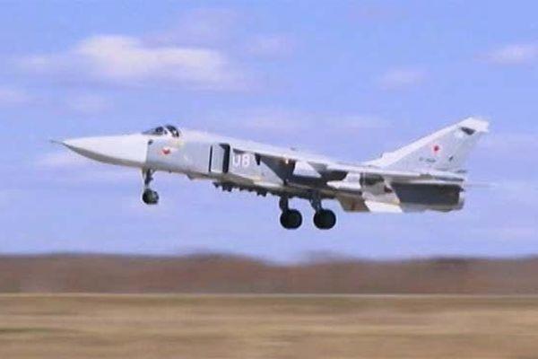 По факту крушения бомбардировщика Су-24М в Хабаровском крае возбуждено уголовное дело