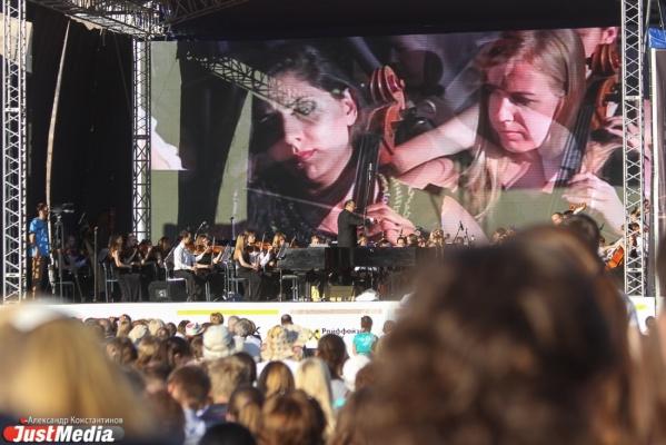В Екатеринбурге из-за сильного ветра показа оперы «Праздник Александра» на Венском фестивале сегодня не будет