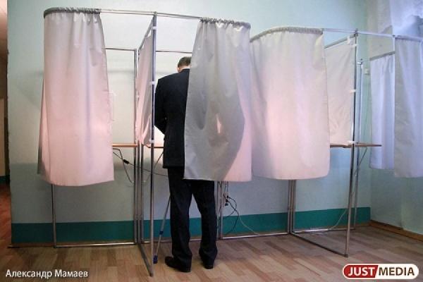 Прямые выборы мэров отменили еще в 14 свердловских муниципалитетах
