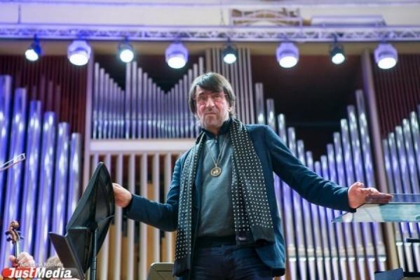 На ИННОПРОМе Юрий Башмет обсудит с Колотурским и Брилем вопрос строительства в Екатеринбурге концертного зала