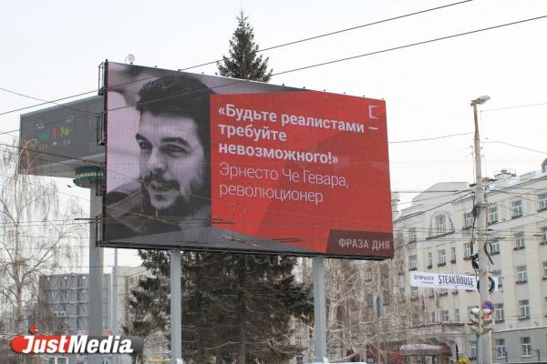 Депутаты не смогли вернуть Екатеринбургу часть полномочий в сфере рекламы, отобранные областными властями