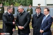 Андрей Козицын будет курировать деятельность Российского военно-исторического общества в УрФО