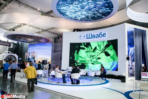 Холдинг «Швабе» выберет подрядчика по обслуживанию на «ИННОПРОМе» в день открытия выставки