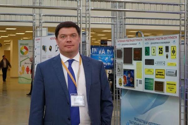 А. Рявкин: «Без реестра инвалидов государство и профильные отрасли работают наугад»