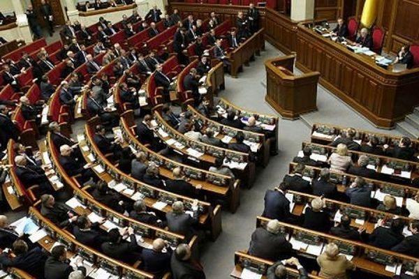 В Верховной раде предлагают запретить называть Россией территорию РФ