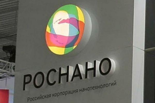 Задержан бывший финансовый директор госкорпорации «Роснано» Святослав Понуров
