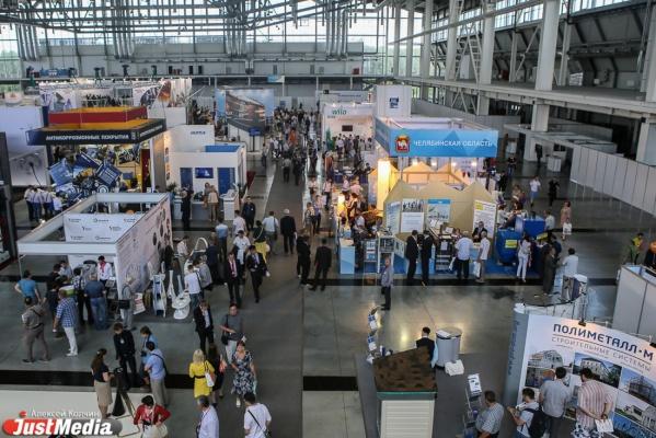 В Екатеринбурге пройдет Международный форум «Инновации в профсоюзах-2015»