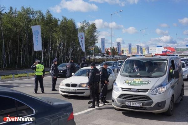 Первый день «ИННОПРОМ-2015»: Госавтоинспекция с зеркалами на дубинках и очереди на трассе