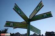«Хотелось бы к 300-летию Екатеринбурга». «Синара» построит новый зоопарк на Россельбане