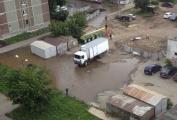 Коммунальное ЧП. На Бебеля несколько дворов залило холодной водой