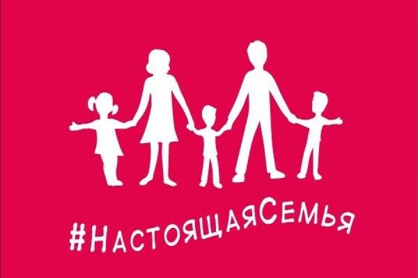 «Единая Россия» разработала «флаг натуралов»