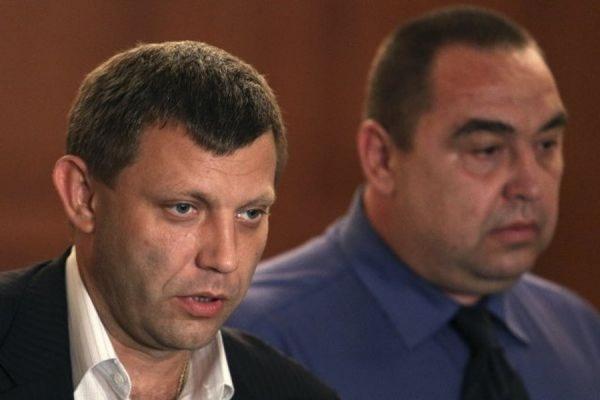 ДНР и ЛНР попросили Совбез ООН учредить трибунал по Донбассу