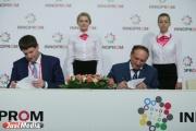 35 тысяч за квадрат. «Атомстройкомплекс» и минстрой подписали соглашение о строительстве жилья эконом-класса