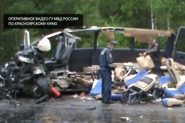 В результате ДТП с участием двух автобусов в Красноярском крае погибли 11 человек