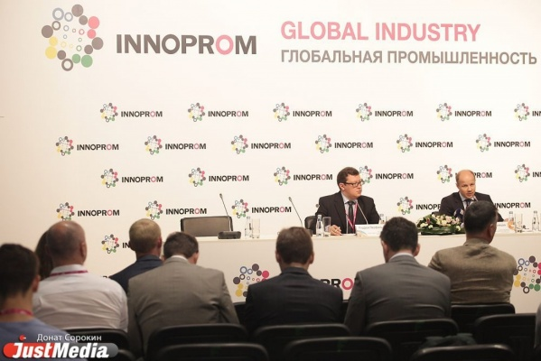Ростелеком» представит на «Иннопроме» индустриальный интернет вещей