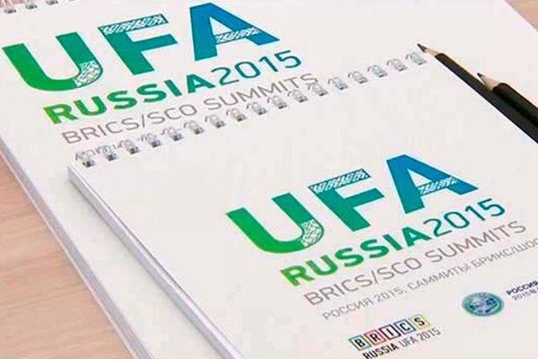 Сегодня в Уфе пройдет расширенное заседание саммита БРИКС