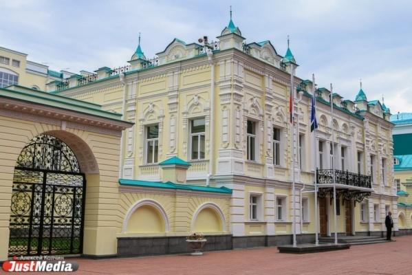 Заглядывать в окна не придется. Активисты ОНФ добились отмены госзаказа штор за 700 тысяч рублей