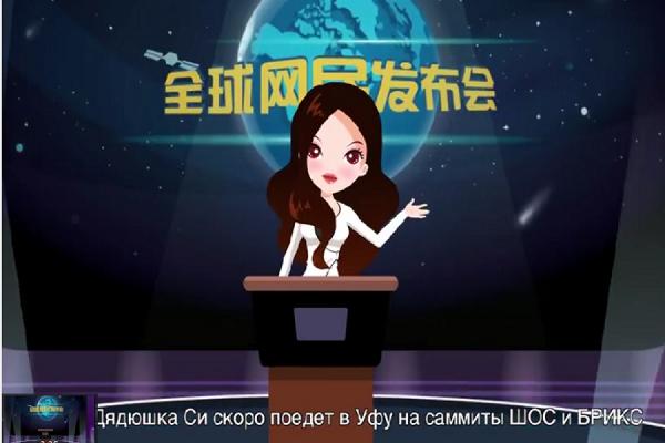 Китайцы сняли мультфильм о саммитах ШОС и БРИКС