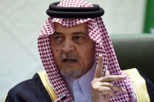 В Саудовской Аравии скончался принц Сауд аль-Фейсал, 40 лет возглавлявший МИД страны