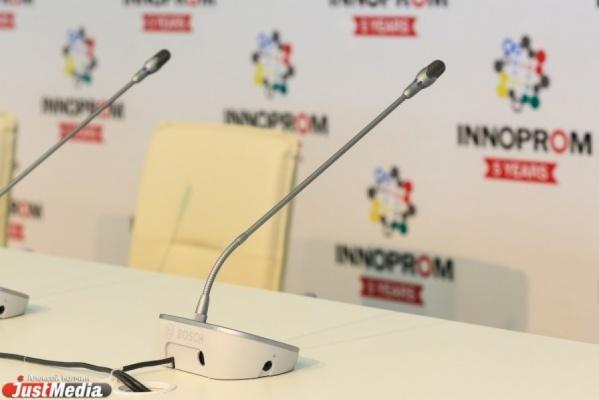 Екатеринбург презентовали гостям ИННОПРОМа в качестве цифровой столицы России