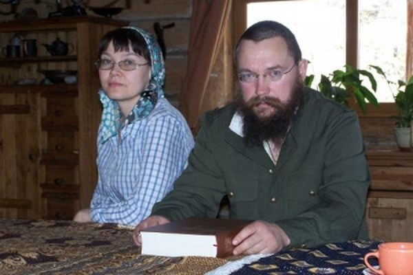 МИД Азербайджана объявил российского бизнесмена Германа Стерлигова персоной нон грата