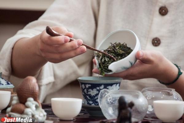 «Чай как Искусство»: в выходные екатеринбуржцы смогут напиться чая и увидеть танец льва