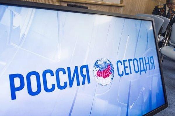 В Великобритании заблокирован счет представительства МИА «Россия сегодня»