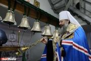 В Дни празднования Царских дней в Екатеринбурге пройдет около пятидесяти мероприятий. ПРОГРАММА