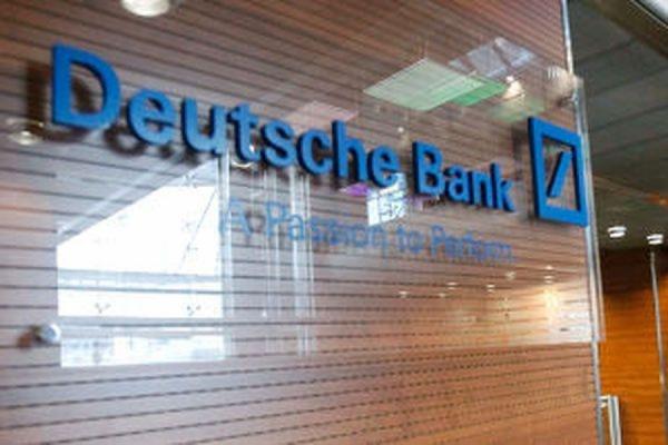США проверят деятельность московского офиса Deutsche Bank по делу об отмывании денег