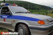 В Сысерти четверо в масках ограбили салон «Евросеть»