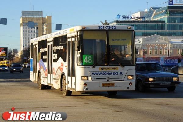 В выходные в Екатеринбурге изменится маршрут автобусов номер 18 и 76