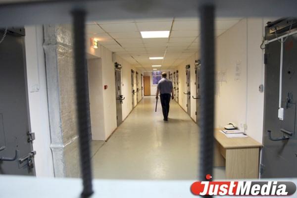 Александр Куковякин доставлен в  следственный изолятор Екатеринбурга